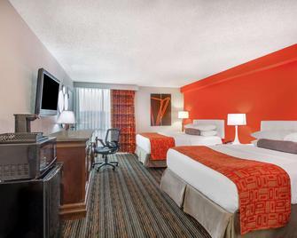 列克星敦豪生酒店 - 勒星頓 - 列克星敦(弗吉尼亞州) - 臥室