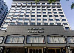 Jen Dow International Hotel - Kaohsiung - Edificio