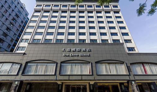 人道國際酒店 - 高雄市 - 建築