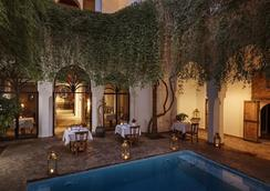 Riad Al Assala - Marrakesh - Pool