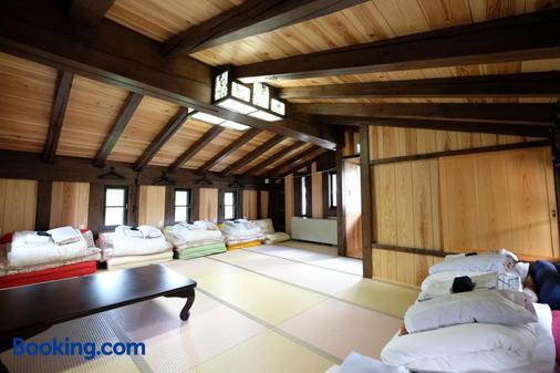 Ryoso Tsuyukusa - Takayama - Bedroom