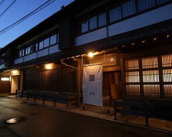 Yoyokaku - Karatsu - Building