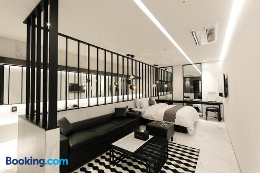 Ischia Hotel - Yongin - Bedroom
