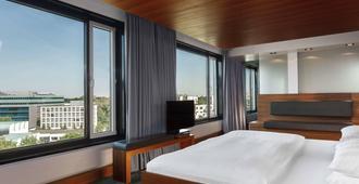Sheraton Berlin Grand Hotel Esplanade - Berlin - Kamar Tidur