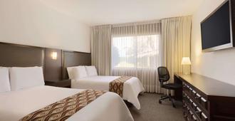 Wyndham Costa del Sol Trujillo - Trujillo - Bedroom
