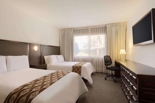 Wyndham Costa del Sol Trujillo - Trujillo - Phòng ngủ