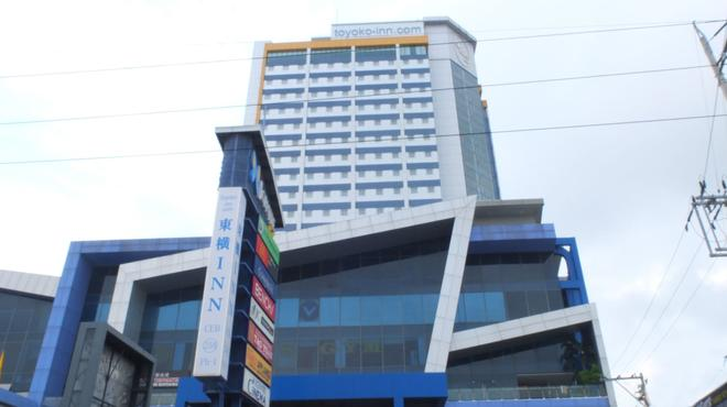 Toyoko Inn Cebu - Mandaue City - Edificio