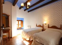 Hospedería De Sádaba - Sádaba - Bedroom