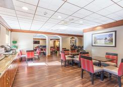 Comfort Inn Shady Grove - Gaithersburg - Rockville - Gaithersburg - Ravintola