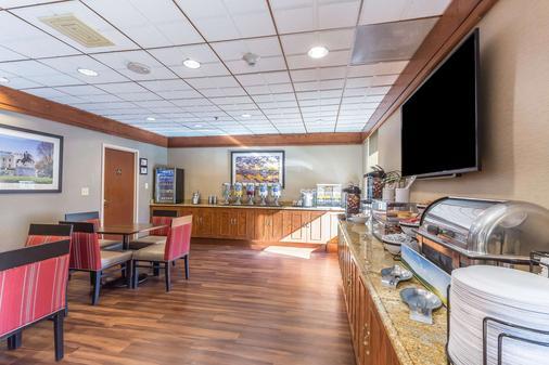 Comfort Inn Shady Grove - Gaithersburg - Rockville - Gaithersburg - Buffet