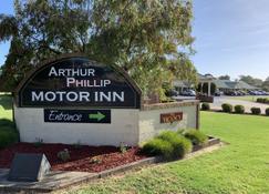 Arthur Phillip Motor Inn - Phillip Island - Outdoor view
