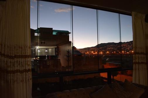 Comodo y seguro homestay - Cusco - Außenansicht