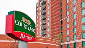 Courtyard by Marriott Ottawa East - Ottawa - Edificio