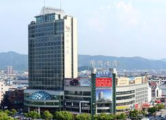 Yiwu International Mansion Hotel - Yiwu - Building