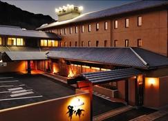 Hana No Shizuku - Ureshino - Gebäude