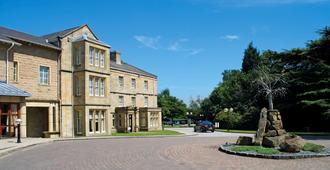 Weetwood Hall Conference Centre & Hotel - Leeds