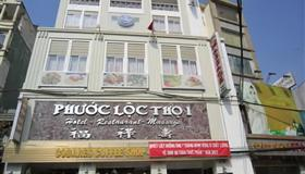 Phuoc Loc Tho 1 Hotel - Ho Chi Minh City - Building