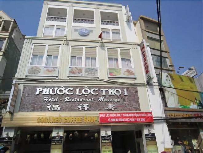 Phuoc Loc Tho 1 Hotel - Ho Chi Minh City - Building