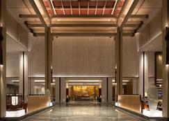 Intercontinental Quanzhou - Quanzhou - Lobby