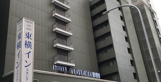 Toyoko Inn Yokohama Stadium-Mae No.2 - Yokohama - Building