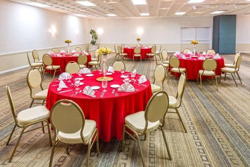 港威酒店華美達酒店 - 基西米 - 基西米 - 宴會廳