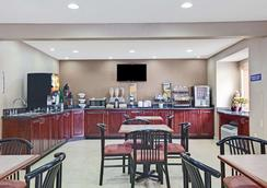 Microtel Inn & Suites by Wyndham Charleston WV - Charleston