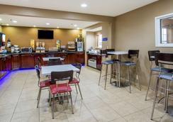 Microtel Inn & Suites by Wyndham Charleston WV - Charleston - Restaurant