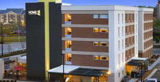 Home2 Suites by Hilton Greensboro Airport, NC - Гринсборо