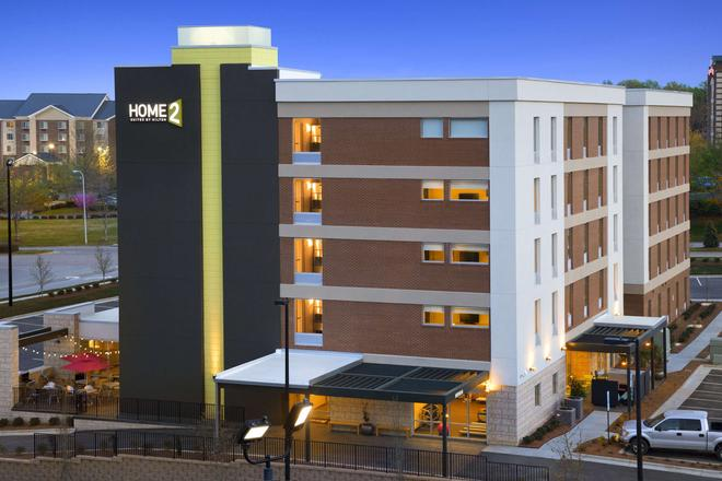 Home2 Suites by Hilton Greensboro Airport, NC - Greensboro - Building