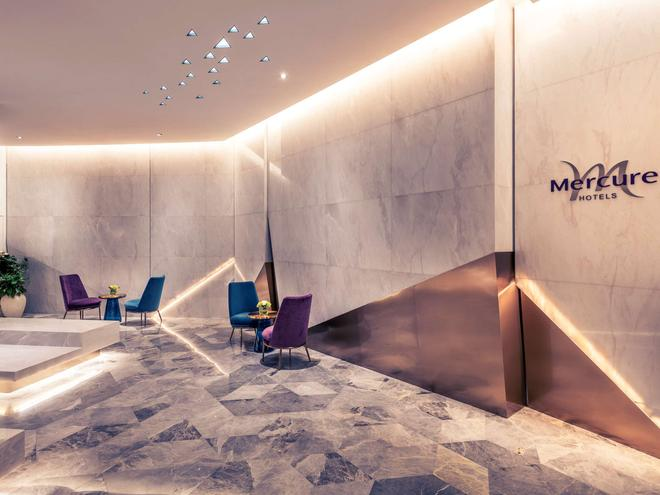 Mercure Shanghai Necc - Shangai - Edificio