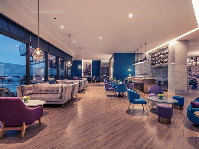 Mercure Shanghai Necc - Shanghai - Lounge
