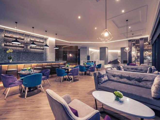Mercure Shanghai Necc - Shanghai - Restaurant