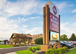 Best Western Plus Holland Inn & Suites - Holland - Rakennus
