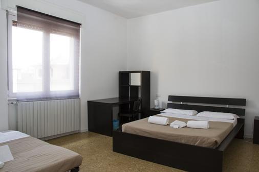 Airport - Bergamo - Phòng ngủ