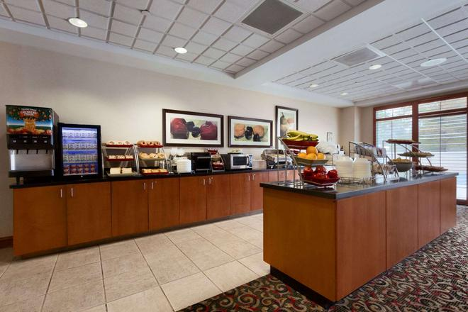 Wingate by Wyndham Charlotte Airport South/ I-77 Tyvola - Charlotte - Buffet