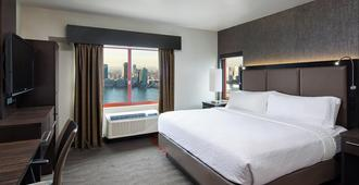Holiday Inn Manhattan-Financial District - New York - Schlafzimmer