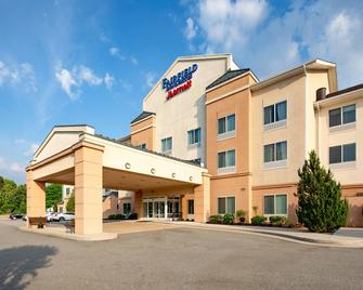 Fairfield Inn and Suites by Marriott South Boston - South Boston - Building