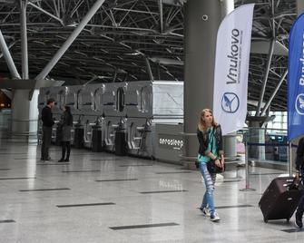 Aerosleep Capsule Hotel - Vnukovo