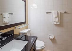 Best Western Atlantic City Hotel - Atlantic City - Μπάνιο