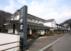 Yubaranoyado Komeya - Maniwa - Building