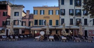 Albergo Antico Capon - Venecia