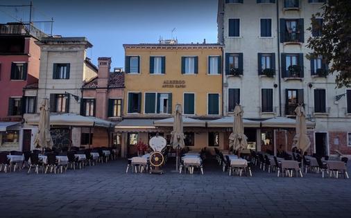 Hotel Antico Capon - Βενετία