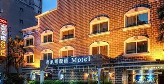 Surreal Motel - Lujhou Branch - Taipéi - Edificio