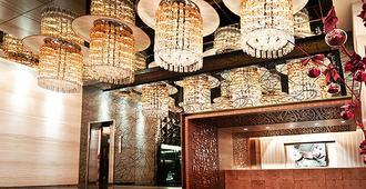 Royal Group Hotel Chun Shan Branch - Гаосюн - Лобби