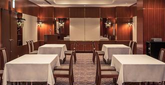 Mercure Nagoya Cypress - Nagoya - Restaurant