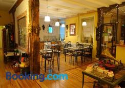 Iturrienea Ostatua - Bilbao - Restaurante