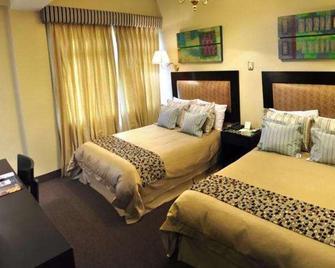 Wyndham Costa del Sol Cajamarca - Каямарка - Bedroom