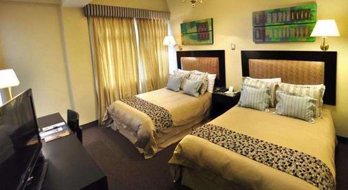 Wyndham Costa del Sol Cajamarca - Cajamarca - Bedroom
