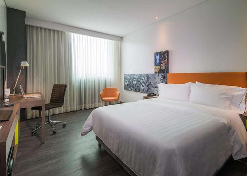 Hampton by Hilton Cartagena, Colombia - Cartagena - Makuuhuone