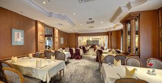 Elaf Taiba Hotel - Medina - Restaurant
